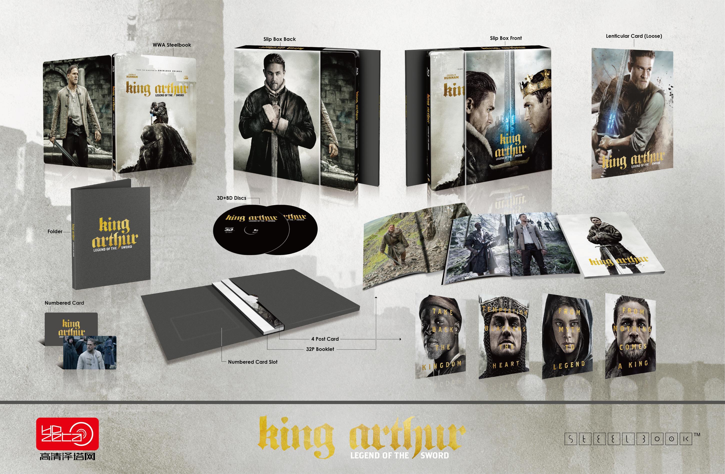 キング・アーサー King Arthur: Legend Of The Sword HDzeta Silver Label Special Edition スチールブック steelbook
