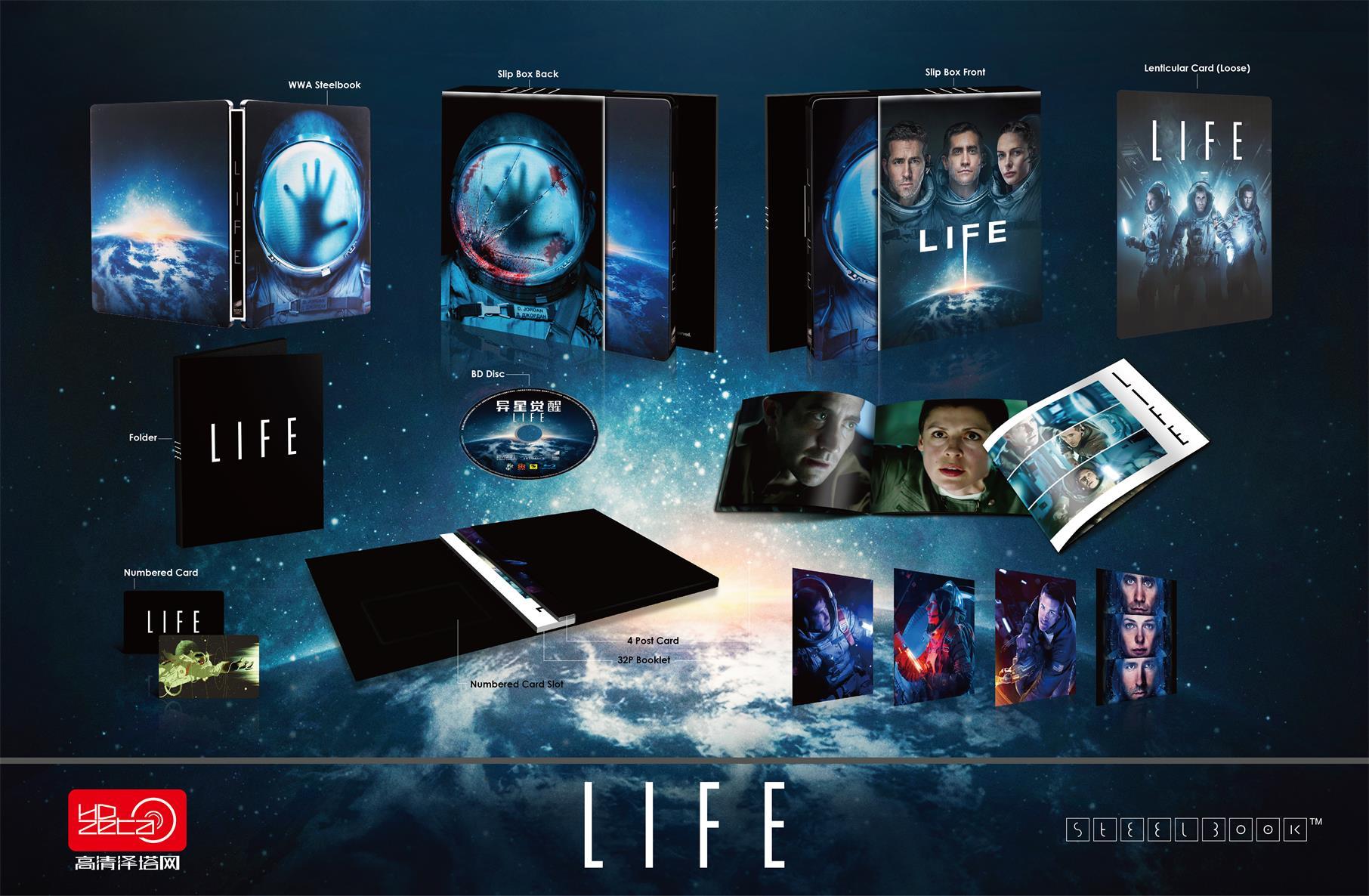 ライフ LIFE HDzeta Silver Label Special Edition スチールブック steelbook