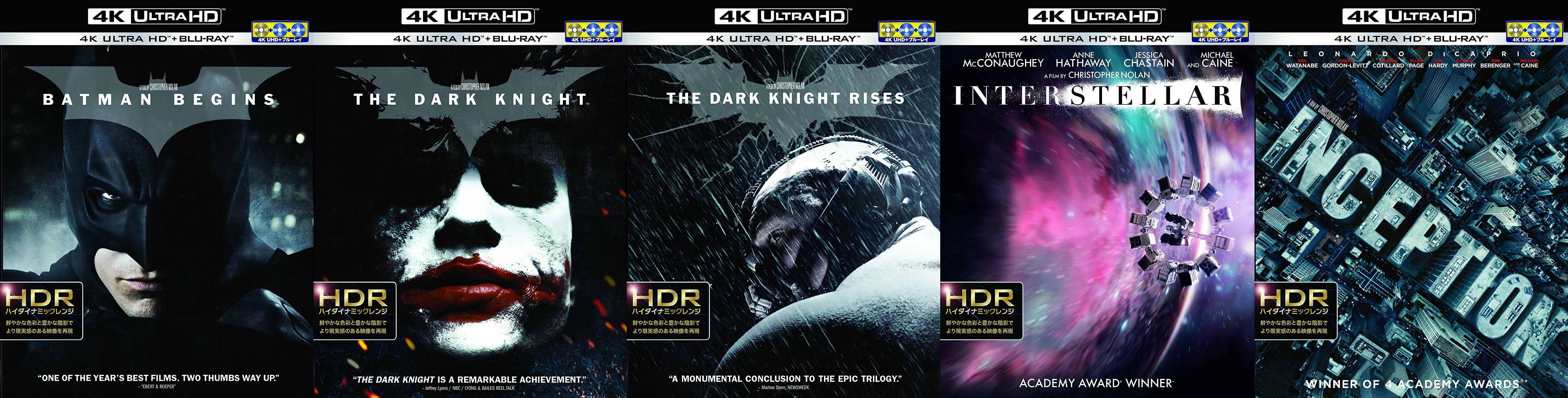 クリストファー・ノーラン バットマン ダークナイト インターステラー インセプション 4K UHD Ultra HD