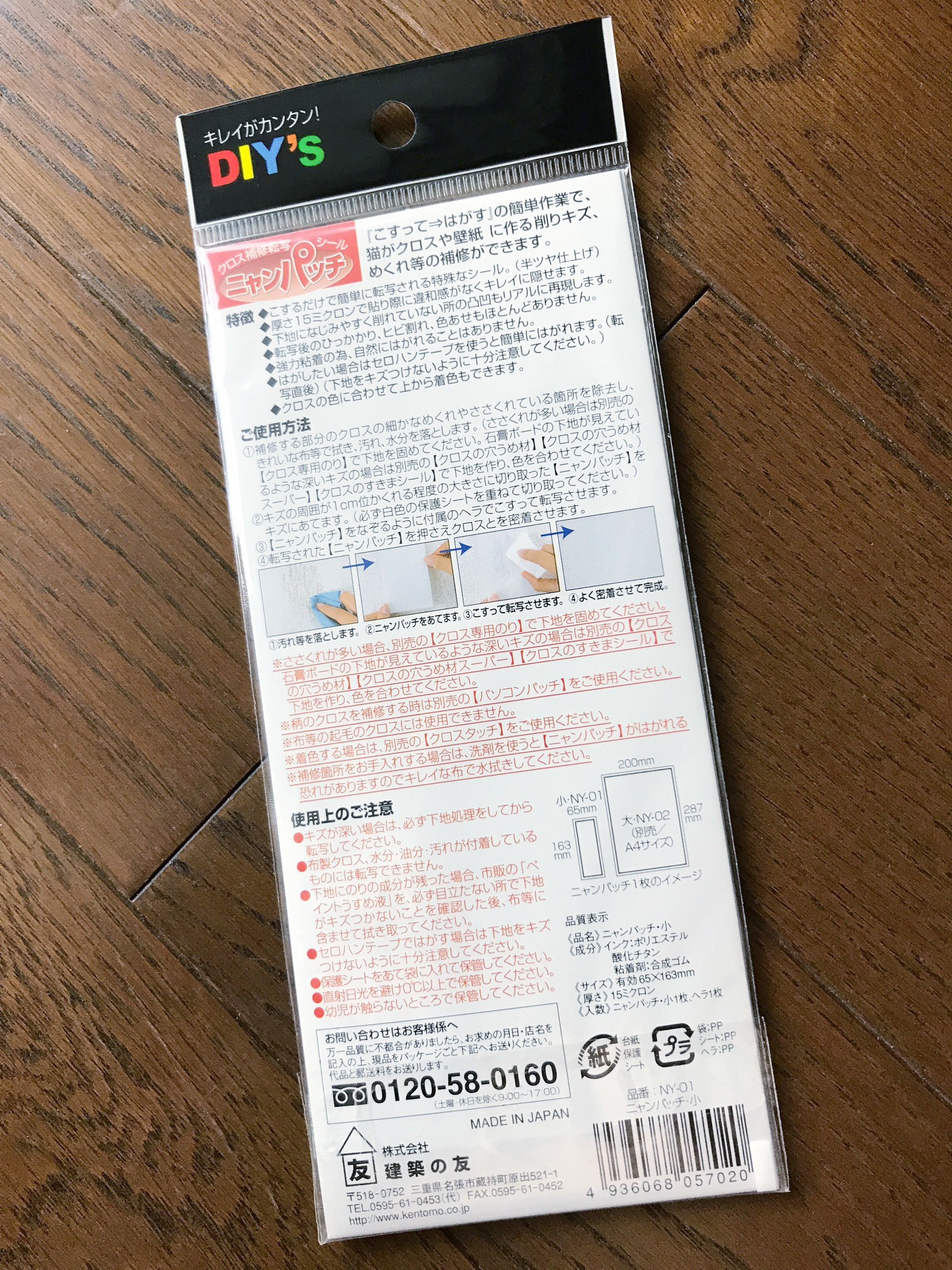 IMG_7215b.jpg