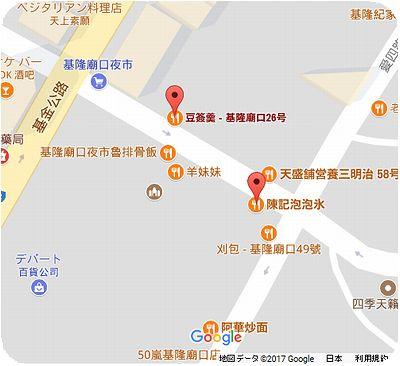 陳記泡泡冰地図