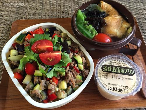 タイ風ピリ辛野菜そぼろ弁当01