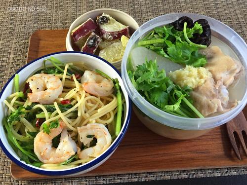海老と香菜のペペロンチーノ弁当