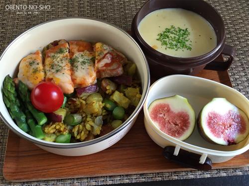 ポークサルティンボッカ&さつま芋のカレーピラフ弁当