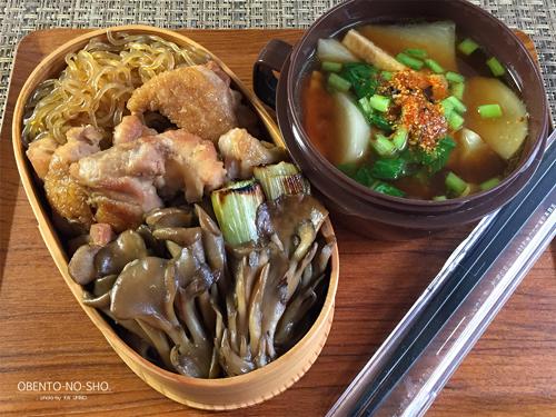 舞茸の鶏すき弁当