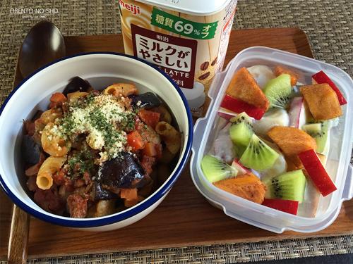 秋茄子と豚かしらのラグーパスタ弁当