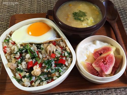 舞茸と香菜のタイ風炒飯弁当