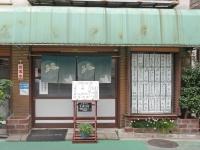 一龍食堂板橋区役所前ワンコイン定食07