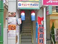 チョンサチョロン韓国料理下赤塚06