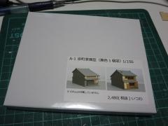 s-IMG_8839.jpg