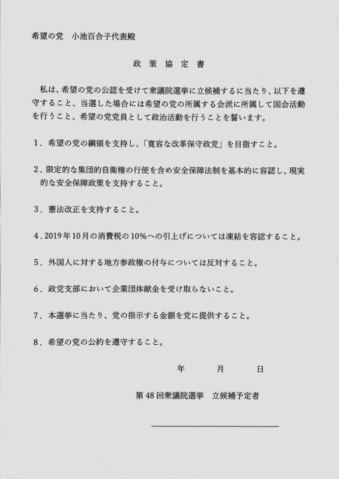 20171009-00-XiZsdJi.jpg