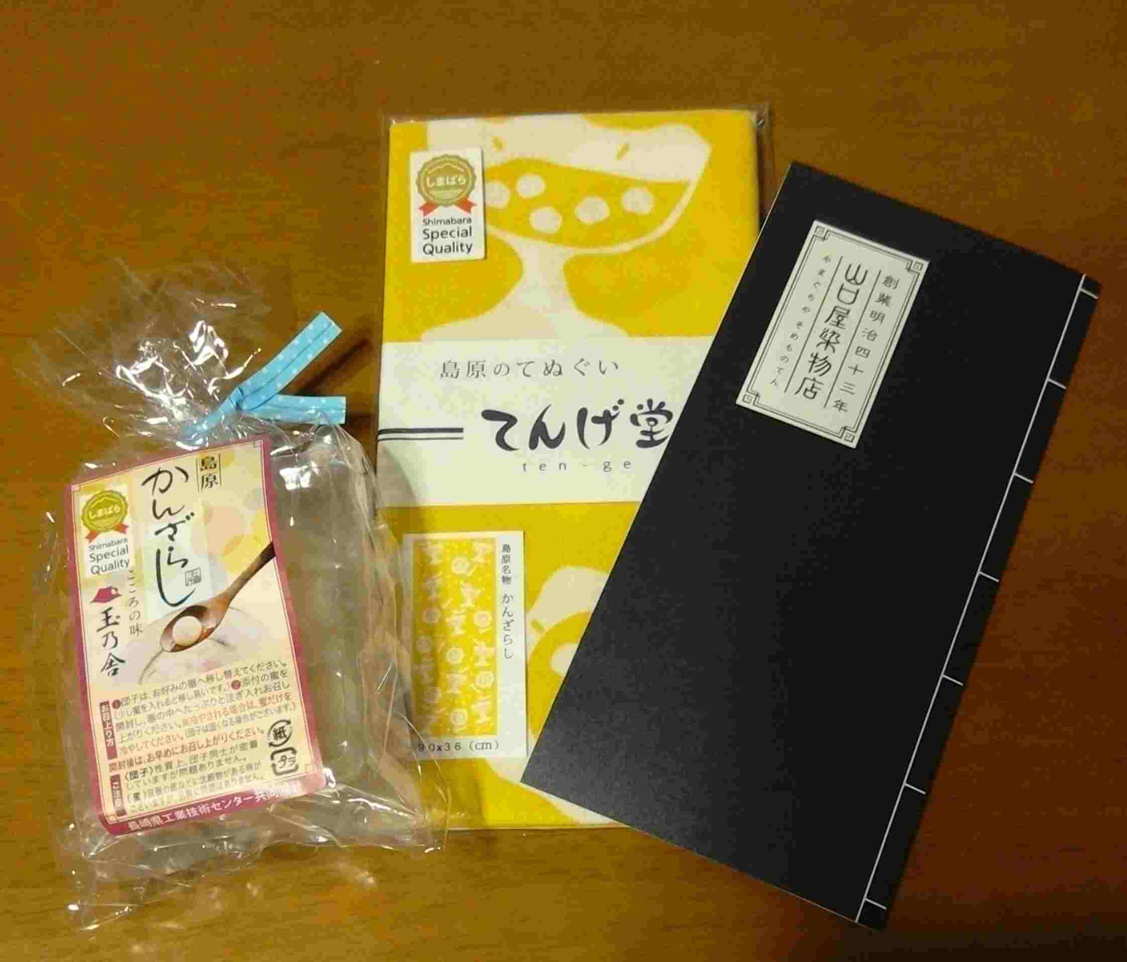20170805kanzarashi-ogu.jpg