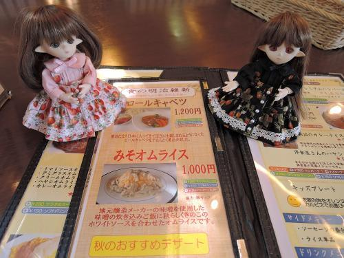 食の明治維新!!