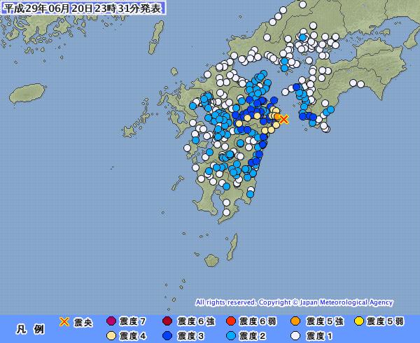 大分県で「震度5強」の地震発生 M5.0 震源地は豊後水道 深さ約40km