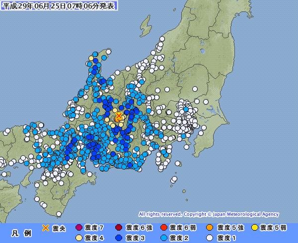 長野県で最大震度5強の地震発生 M5.7 震源地は長野県南部 深さはごく浅い