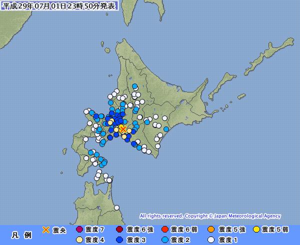 北海道で最大震度5弱の地震発生 M5.3 震源地は胆振地方中東部