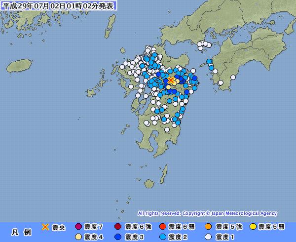 九州で最大震度5弱の地震発生 M4.5 震源地は熊本県阿蘇地方 深さは約10km