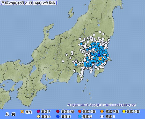 関東地方で最大震度3の地震発生 M4.3 震源地は千葉県北西部 深さは約60km