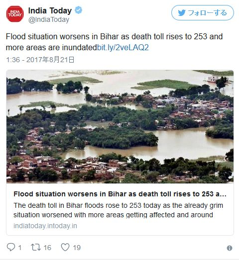 【大洪水】インド、ネパール、バングラデシュで続く豪雨…各地で地滑りや洪水が多発