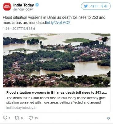 20170821india.jpg