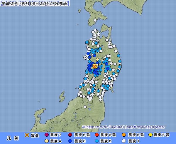 秋田県で最大震度5強の地震発生 M5.3 震源地は秋田県内陸南部 深さ約10km