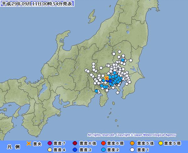 関東地方で最大震度3の地震発生 M3.9 震源地は東京都多摩西部 深さ約50km