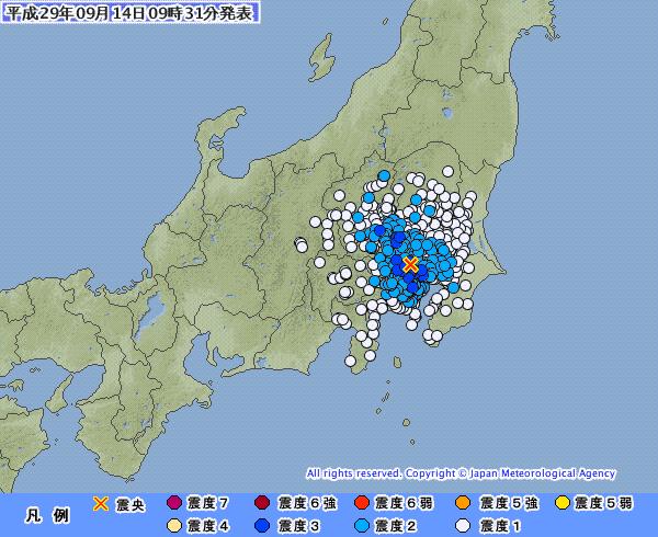 関東地方で最大震度3の地震発生 M4.6 震源地は埼玉県南部 深さ約50km