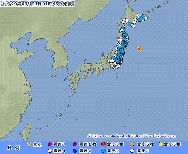 関東・東北地方の広い範囲が揺れる 最大震度2 「M5.9」 震源地は三陸沖 深さ約10km