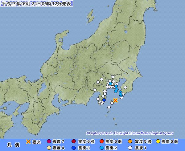 静岡県東伊豆で震度3の地震 M4.1 震源地は伊豆大島近海 深さ約30km