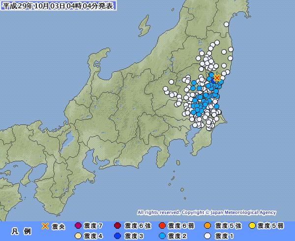 茨城県で最大震度3の地震発生 M4.1 震源地は茨城県北部 深さ約10km