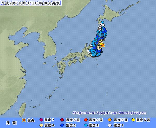 関東・東北地方で最大震度5弱の地震発生 M5.9 震源地は福島県沖 深さ約50km