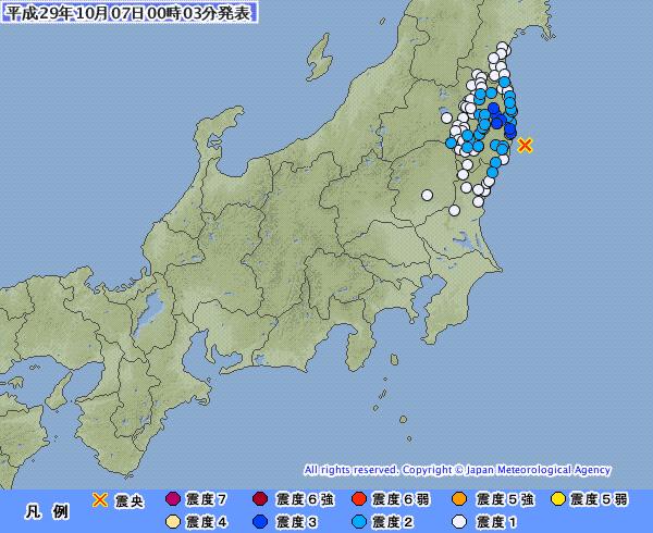【アウターライズ】福島県沖でその後も震度3の地震…新燃岳でも火山性地震が起きてる怖いな