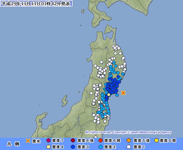 東北地方で最大震度4の地震発生 M4.9 震源地は宮城県沖 深さ約60km