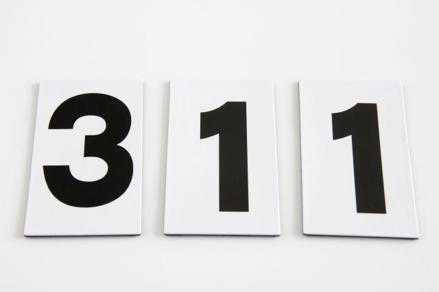 【謎】なぜ、日本は「3.11」の東日本大震災を境目にして変わってしまったのだろうか...