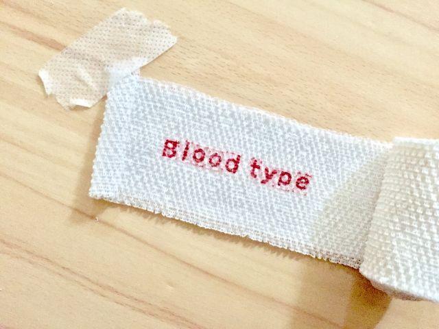 【占い】ツイッターに投稿された「血液型別」の性格診断が話題に!