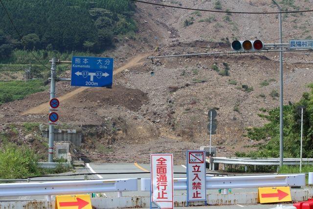 【不正】熊本地震で強い揺れのデータに不自然な点…捏造や改ざんの疑い