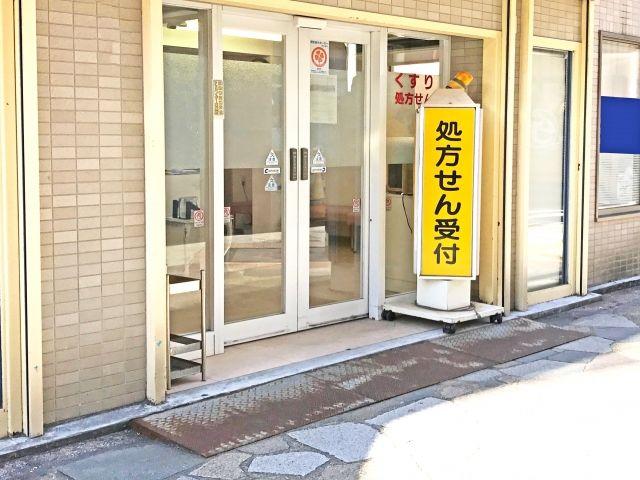 【東京】処方箋なしで病院の「薬」が買える薬局が存在した…保険適用外だが初診料や診察料はかからず!最強の保湿剤ヒルドイドも手に入るぞ