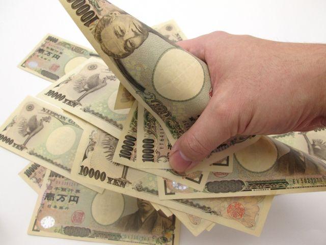 【前触れ】内閣府「年金受給開始を『70歳』以上でも選択できるように検討」