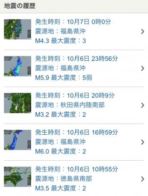 news_1507301841_689011.jpg