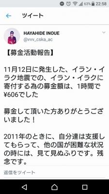 news_1511073475_101.jpg