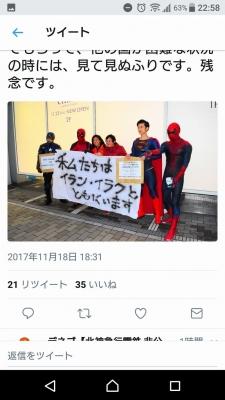 news_1511073475_102.jpg
