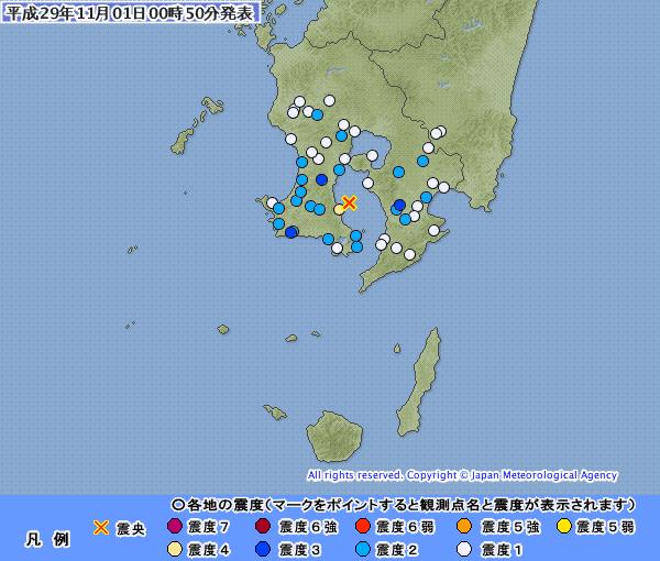 【カルデラ】鹿児島県で震度4 M3.7 震源地は「鹿児島湾」これって火山と関係あるのかな?
