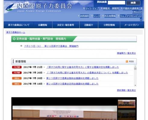screenshot--2017-07-24-18-34-17.jpg