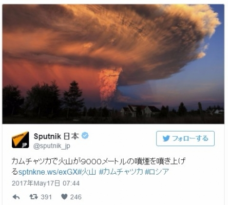 screenshot_2017-05-18_201-36-0224.jpeg