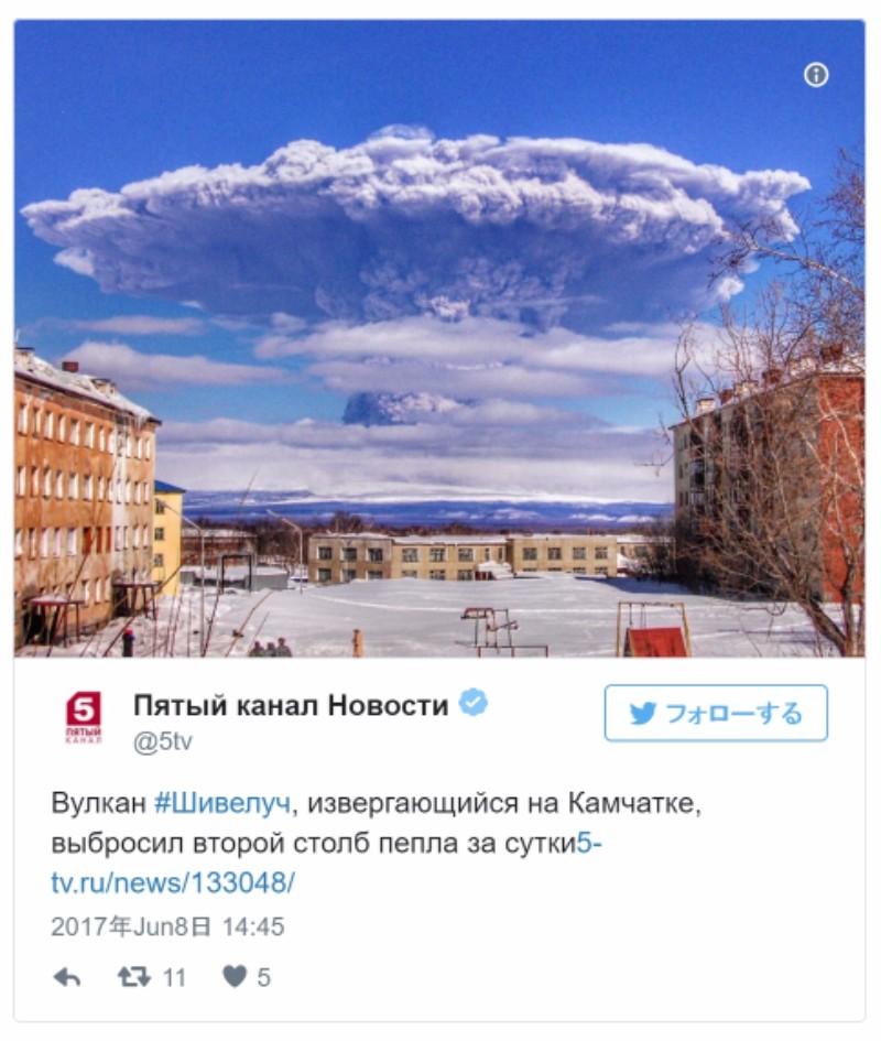 ロシアのカムチャツカ半島シベルチ火山が噴火…6000メートルの噴煙を上げる