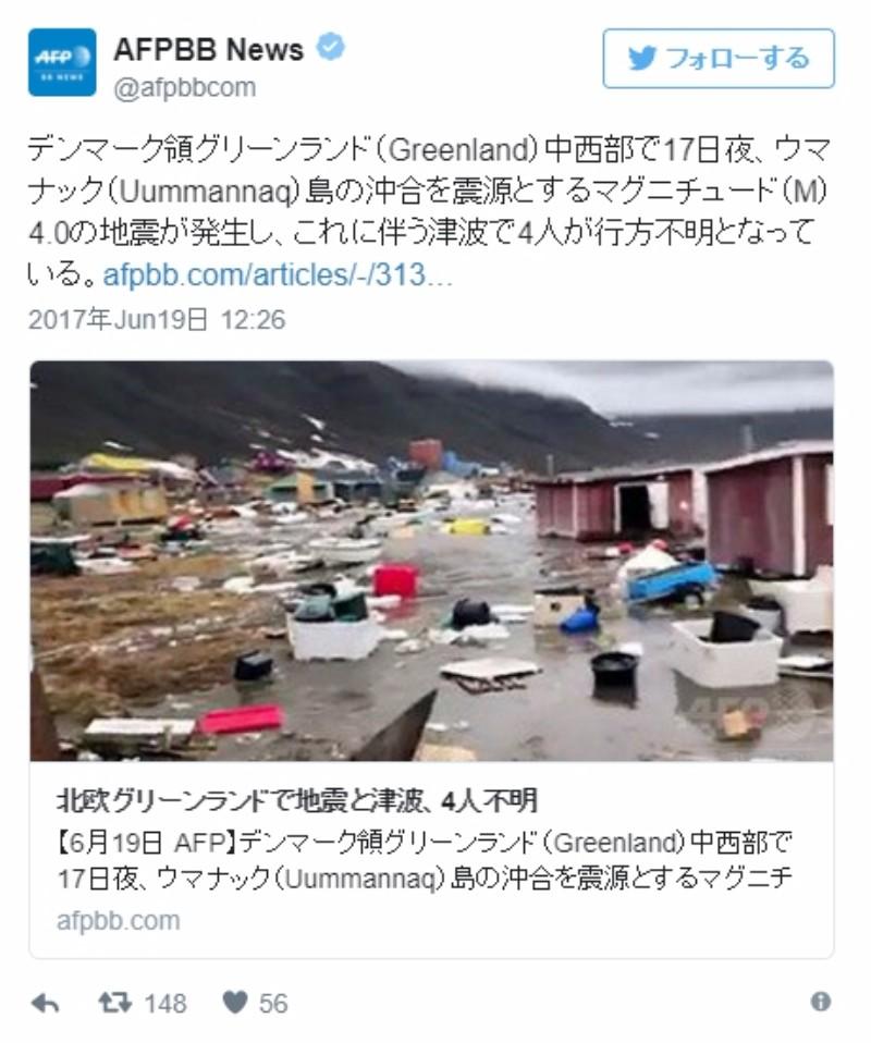 グリーンランドで「M4.0」の大きな地震が発生…津波が発生し、4人が行方不明に