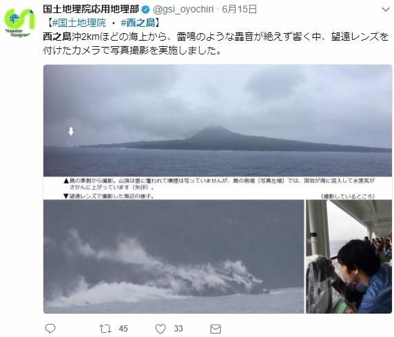 【西之島】約1時間ごとに爆発的噴火を繰り返しているのを確認…「マグマが次々と供給されている」活発な活動が継続