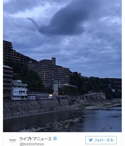マンガ家・手塚治虫氏が育った兵庫県宝塚市の上空に、まるで作品にある「火の鳥」のような雲が出現し話題に!