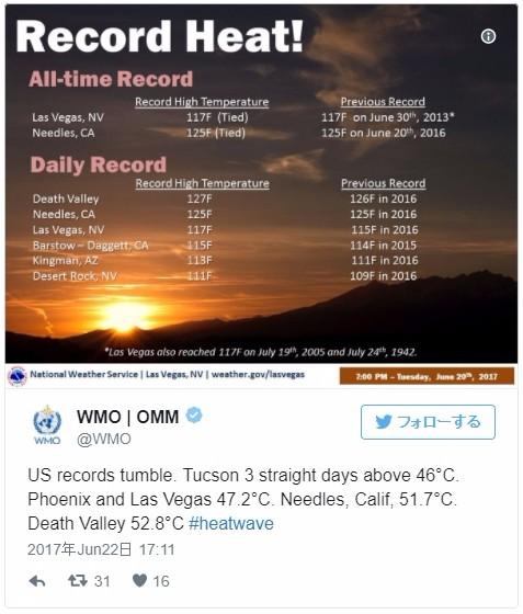 アメリカ米西部で記録的な暑さに、停電や欠航も相次ぐ…デスバレーでは気温52度になる予想も