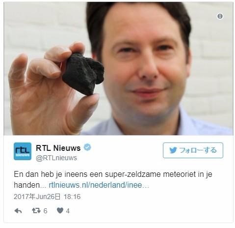 【オランダ】45億年前の「隕石」を民家の納屋で発見…太陽系起源の解明に役立つ可能性も